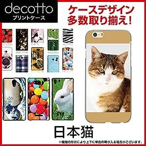 Optimus LIFE L-02E *智能手机壳 【 动物02 花纹 】 [透明(透明) 壳]cpc-l-02e-anfca0ak 日本猫