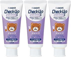 LION 日本狮王 Check-Up kodomo龋克菲 儿童防蛀牙膏(950PPm) 葡萄味 60ml*3(进口)