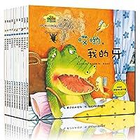 国际获奖引进精装大开本全10册韩国原创手绘儿童绘本 0-3-6岁宝宝早教成长故事启蒙书 幼儿亲子睡前故事书 培养儿童正确的生活习惯