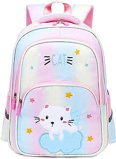 幼儿背包男孩学龄前儿童背包幼儿园书包书包书包带胸带 猫咪