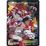 Pokemon - Team Magma39;s Groudon-EX (15/34) - Double Crisis - Holo