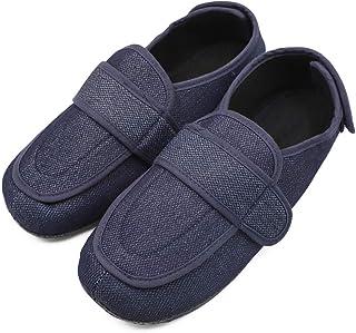 男式*优质*拖鞋超宽可调节***鞋履行鞋