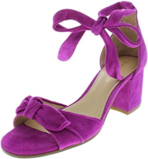 Ivanka Trump Womens Ezra Leather Open Toe Special Occasion Ankle Strap Sandals US