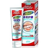 Colgate 高露洁 牙膏 360゚卓效护龈美白140g(特卖)