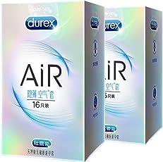 Durex 杜蕾斯 避孕套 超薄 男用 安全套 AIR至薄幻隐装16只装*2 成人情趣性用品 (新老包装随机发货)