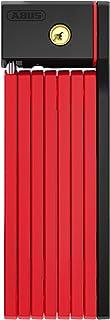 值得信赖的德国品牌 叶片锁 波尔多 100cm UGRIP BORDO BIG(UGRIP BORDO BIG)