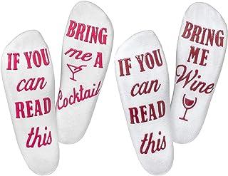 """葡萄*袜-""""If You Can Read This Bring Me A Glass Of Wine""""*励""""鸡尾*会""""双装,奢华棉,2 件装 - 完美的白色大象礼物,生日礼物,圣诞礼物或乔迁礼物,送给女人的有趣礼物"""
