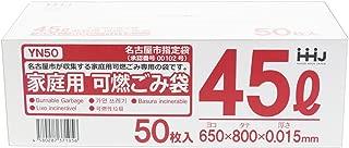 名古屋市 * 家庭用 可燃 垃圾袋 半透明 0.015mm 厚度 45L尺寸 50张 BOX类型 YN50