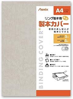 Asmix) 环制书包5个装 A4 RC20 灰