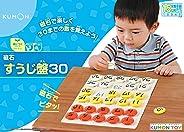 くもんの磁石すうじ盤30 JB-15