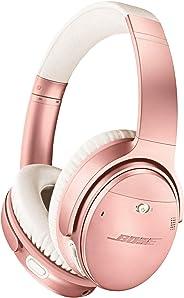 Bose QuietComfort 35(系列 II)无线耳机789564-0050 仅限耳机 均码