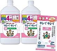 亚马逊限定款 KIREIKIREI 泡沫洗手液 柑橘果香型 特大补充装 800 毫升×2 瓶 带*贴