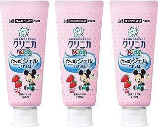 獅王 ClinicaKid's 啫喱牙膏 草莓味 60g (準*) 3個