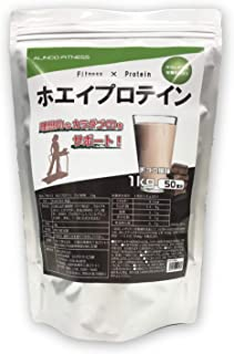 ALINCO 乳清蛋白(快速吸收氨基酸、蛋白质补给)巧克力风味 1千克 50餐量 食品*管理国际标准FSSC2200认证 肌肉组织 *肌肉 老年女性