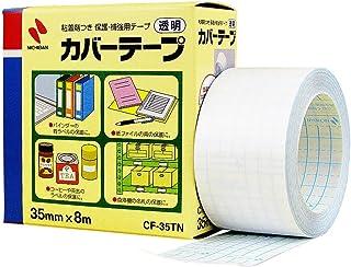 ニチバン カバーテープ 35mm 透明 1个 35mm 透明