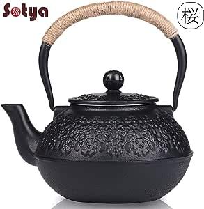 Sotya 日本Tetsubin 铸铁茶壶茶壶 炉灶 带注入器和隔热手柄 黑色/1200 毫升/樱桃色 1200ml WIPY001-FBA