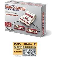 "Nintendo 任天堂 经典迷你家庭游戏机 红白机+ [Amazon.co.jp限定]原始版本""超级马里奥兄弟""""风""手册+原装壁纸"