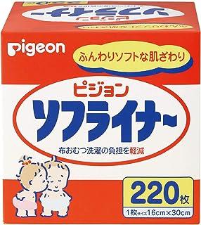 Pigeon 贝亲 软衬垫 220枚