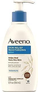 Aveeno 肌膚舒緩滋潤乳 椰子 12盎司