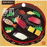 Midori 磁铁 迷你 6个装 本体サイズ:H6.5xW8.5xD8mm 寿司
