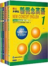 新概念英语(学生用书1-4)(套装共4册)