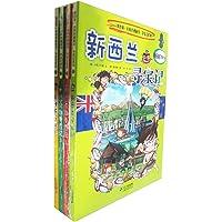 我的第一本科学漫画书•寻宝记系列:第7辑(25-28)(新西兰+意大利1、2+菲律宾)(套装共4册)