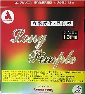 Armstrong 乒乓球 橡胶 长针 表橡胶 OX (1个橡胶) 日本制造 4912