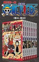 航海王/One Piece/海贼王(第6部:卷41~卷48) (经典珍藏版,一场追逐自由与梦想的伟大航程,一部诠释友情与信念的热血史诗!全球发行量超过4亿7000万本,吉尼斯世界记录保持者!)