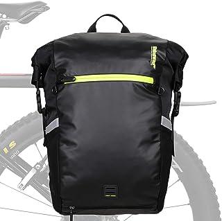 自行车行李袋 24L MTB 防水后座架包多功能防撕裂骑行包旅行包单肩包带防雨罩(黑色)
