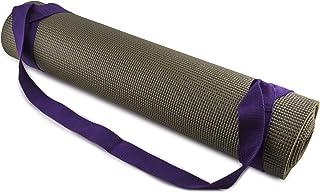 Fit Spirit 可调棉瑜伽垫背带 - 选择您的颜色(不包括瑜伽垫) 紫色