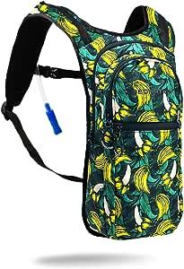 Vibedration 节日补水包   2L 水容量   狂热水、节日时尚、徒步和露营 黄色 VIP