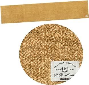 SENKO B.B 海林本 N 厨房垫 *防臭材料 可加热 日本制造 米色 50×240cm 36208