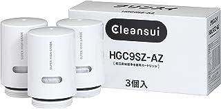 三菱可菱水cleansui 【厂家正规品】【HGC9S×3个增量装】 CSP系列 可替换净水滤芯 HGC9SZ-AZ