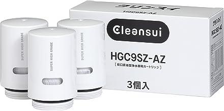 三菱可菱水cleansui 【廠家正規品】【HGC9S×3個增量裝】 CSP系列 可替換凈水濾芯 HGC9SZ-AZ