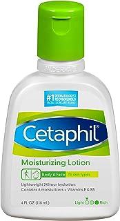 Cetaphil 丝塔芙 无香味保湿乳液 4液体盎司/118毫升 (3件装)