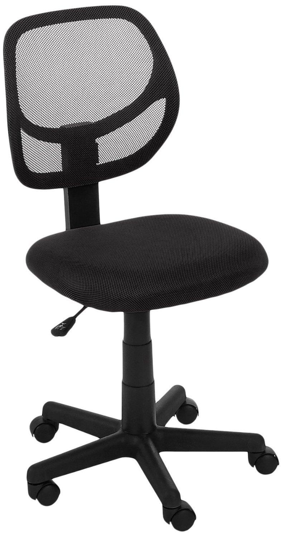 AmazonBasics 低背电脑椅