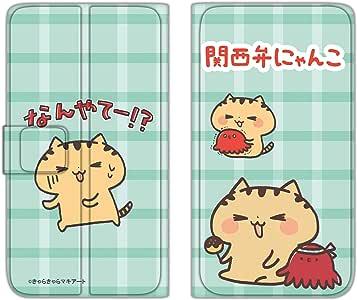 关西便猫咪 手机壳 翻盖式 薄型印刷翻盖 虎和猫咪WN-LC1042878_L 21_ OPPO A3s トラとたこC
