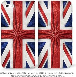 mitas iphone ケース551NB-0228-B/SO-02D 2_Xperia NX (SO-02D) B(无皮带)