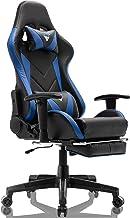 游戏椅赛车风格人体工程学高背电脑椅带调节头枕和腰部支撑电子运动旋转椅带脚踏(蓝色)