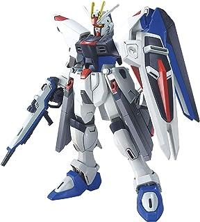 HG 1/144 R-15 ZGMF-X10A Freedom Gundam自由高达模型 (机动战士高达SEED)