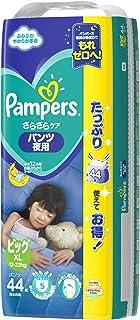 Pampers 婴儿纸尿裤 夜用 清爽护理 大号(12-22kg) 44片