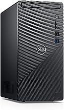 *新_Dell_Inspiron 3880 臺式機,* 10 代英特爾酷睿 i5-10400 處理器(6 核,2.9GHz 至 4.3GHz),8GB DDR4 內存,1TB 硬盤,WiFi 和藍牙,Windows 10 帶 Santex 配件,黑色