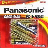 Panasonic 松下 5号碱性电池6粒卡装 LR6BCH/6B(新老包装 随机发货)