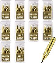 斑马漫画用笔尖 钛钢钢笔专业 10根×10个装