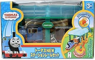 托马斯小火车玩具 车站轨道套装