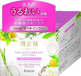 Kracie 肌美精 保湿多效合一凝胶 100g
