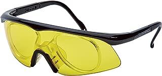 独特运动 Tourna 规格防护 EYEWEAR 黄色色调与*适配器