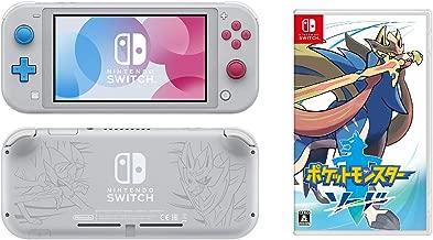 Nintendo 任天堂 Switch Lite 宝可梦剑/盾限量款 苍响 藏玛然特 便携式游戏机 NS掌机 剑