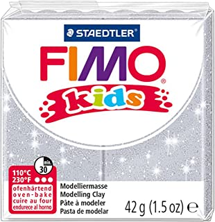 FIMO 儿童42克 individual 积木父