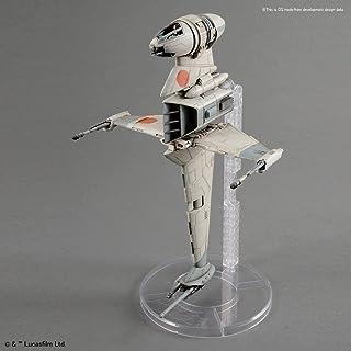 "Bandai Hobby Star Wars 1/72 塑料模型 B-Wing 星际战斗机""Star Wars""可动人偶,白色"